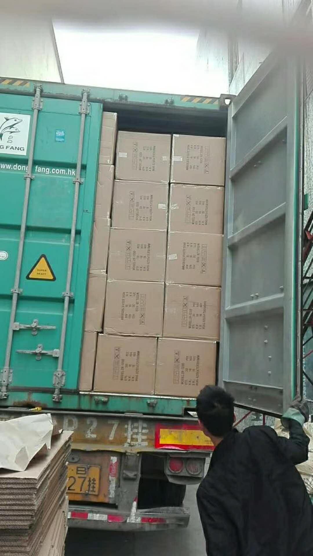 散货拼箱出口报关客户实例