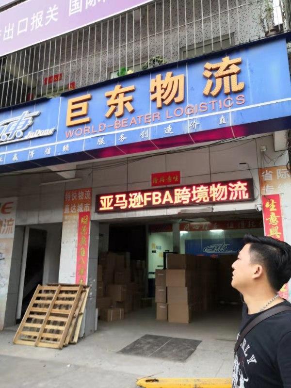 越南专线-客户案例