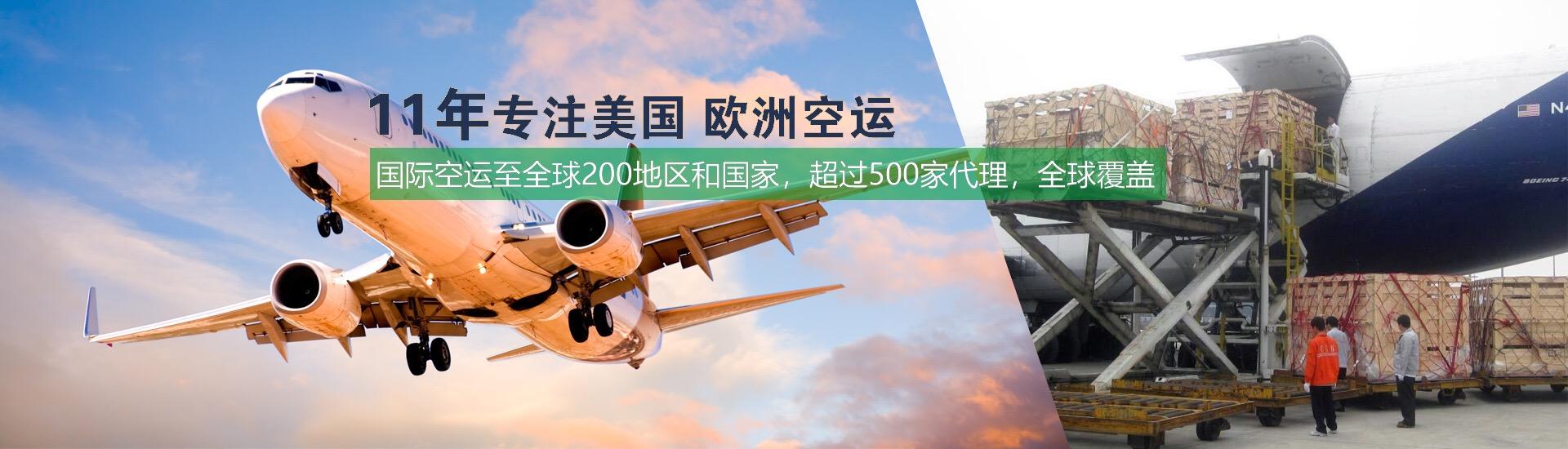台湾进口到国内空运客户案例