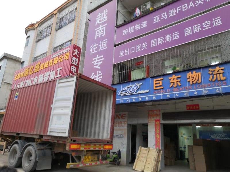 香港钟表进口客户案例