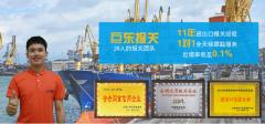 东莞物流货运公司哪家好?