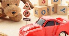 玩具出口需要什么手续?有哪些流程?