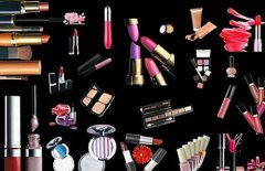 化妆品进口需要什么手续及资料?3分钟读