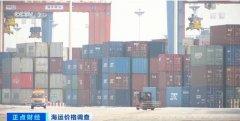 爆舱、甩柜、央视曝光:海运集装箱一柜难