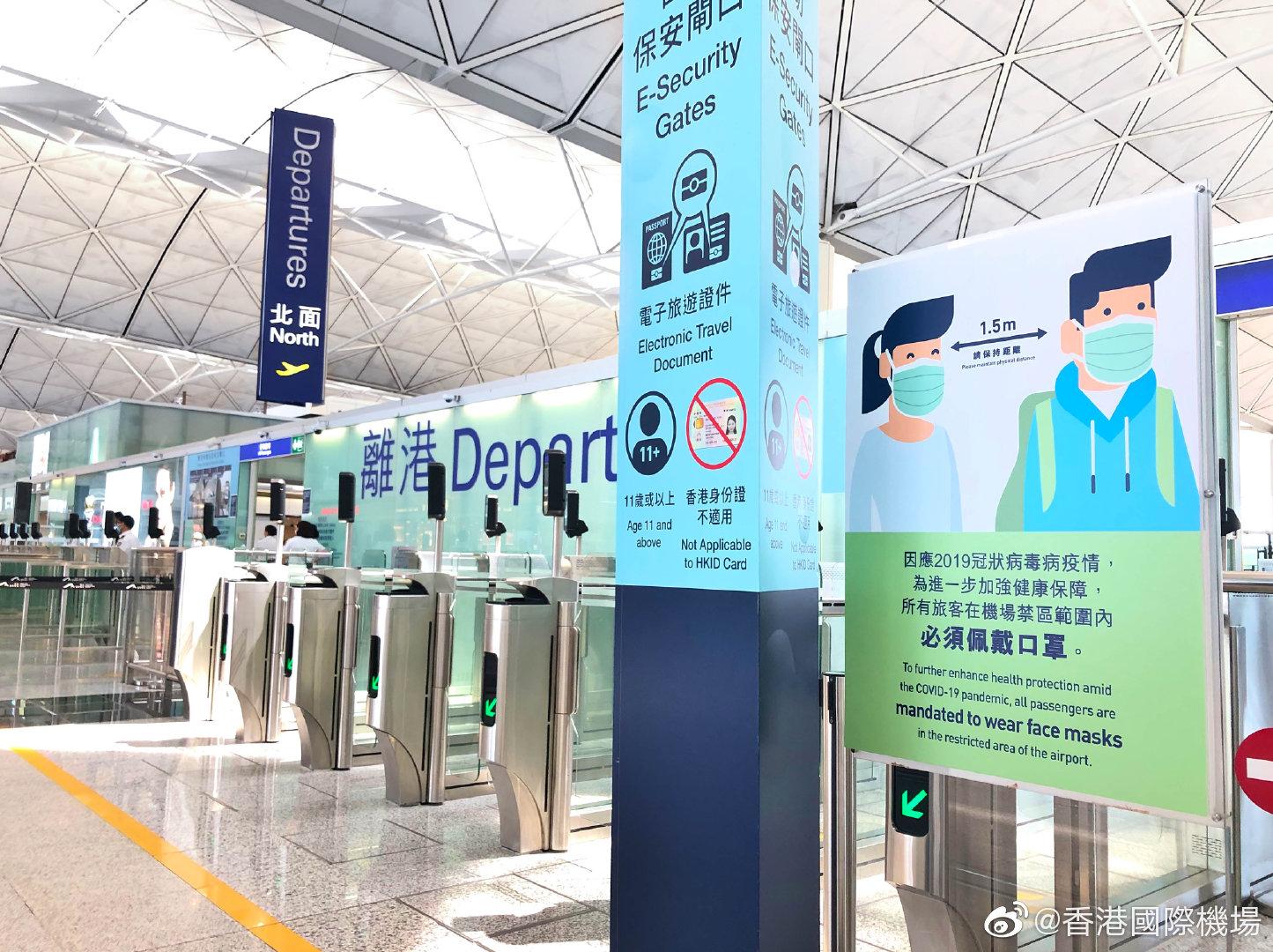 香港国际机场.jpg